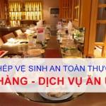 xin cấp giấy phép vệ sinh an toàn thực phẩm tại bình dương